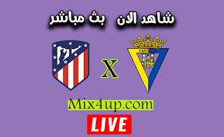 مشاهدة مباراة اتلتيكو مدريد وقادش بث مباشر