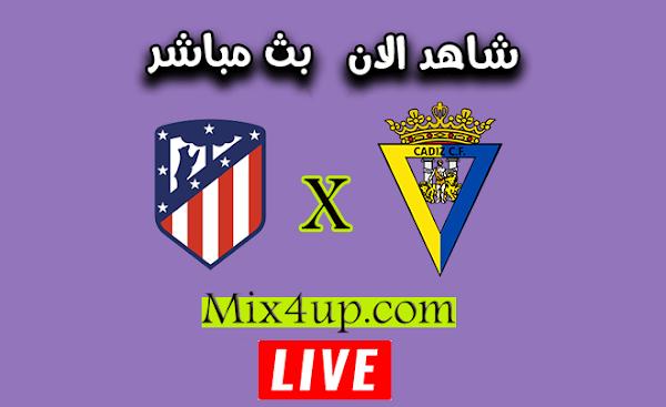 نتيجة مباراة اتلتيكو مدريد وقادش اليوم بتاريخ 07-11-2020 في الدوري الاسباني