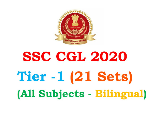 SSC CGL 2020 Tier 1 question papers pdf download