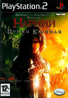 Download The Chronicles of Narnia: Prince Caspian PS2