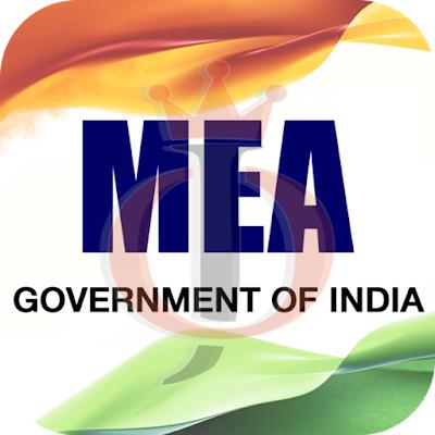 MEA Recruitment 2021