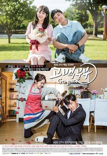 Go Back Couple | Eps 01-12 [Complete]
