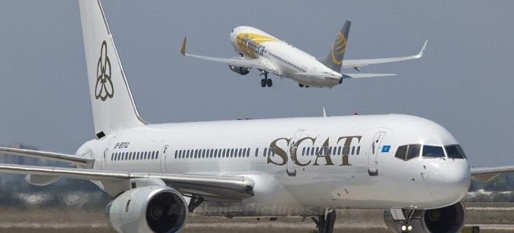 Air Scat Hava Yolları İstanbul Şubesi Ofisi