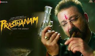 Prassthanam official Trailer : sanjay Dutt new upcoming movie