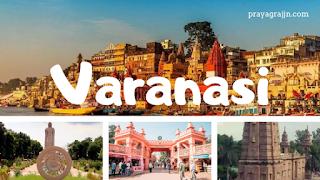 https://www.prayagrajjn.com/2019/04/hindu-temple-in-varanasi-to-visit.html
