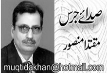 Muqtida Mansoor Column - 8th January 2014
