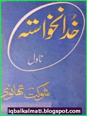 Khuda Na Khasta By Shaukat Thanvi