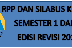 Download RPP dan Silabus Kelas 3 Semester 1 dan 2 Kurikulum 13 Revisi 2016