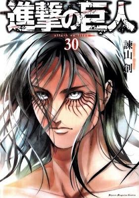 進撃の巨人 コミックス 第30巻 | 諫山創(Isayama Hajime) | Attack on Titan Volumes