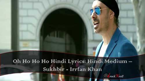 Oh-Ho-Ho-Ho-Hindi-Lyrics-Hindi-Medium-Sukhbir