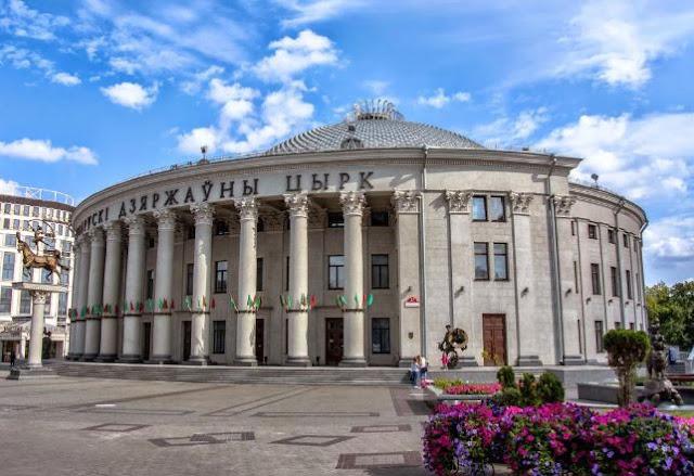 أكبر مدن روسيا البيضاء