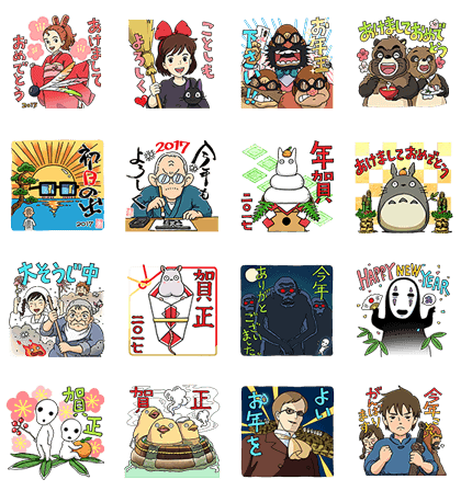 Ghibli New Year's Gift Stickers