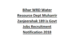 Bihar WRD Water Resource Dept Muharrir Zanjeerahak 189 is Govt Jobs Recruitment Notification 2018