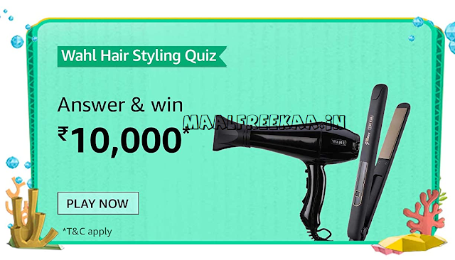 Amazon Wahl Hair Styling Quiz Contest Answer