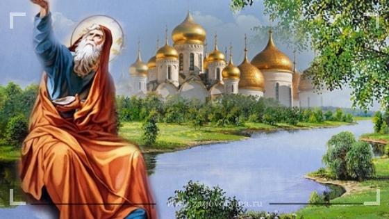 Обряды на богатство и удачу в Ильин день 2 августа