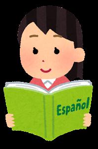 スペイン語を学ぶ人のイラスト(女性)