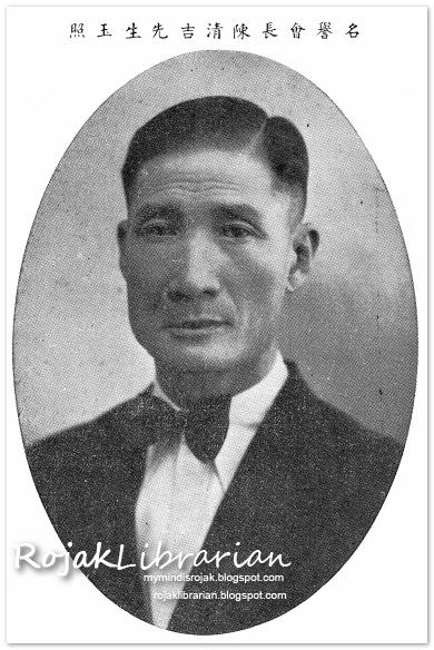Tan Cheng Kiat