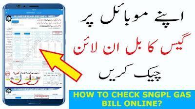 Sui Gas duplicate bill check online 2021
