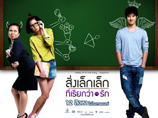 review movie crazy little thing called love