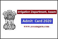 irrigation admit card