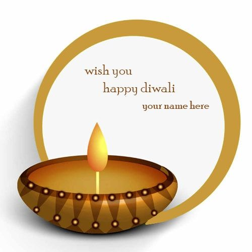 Happy Diwali Images, Greetings Card Online With Name