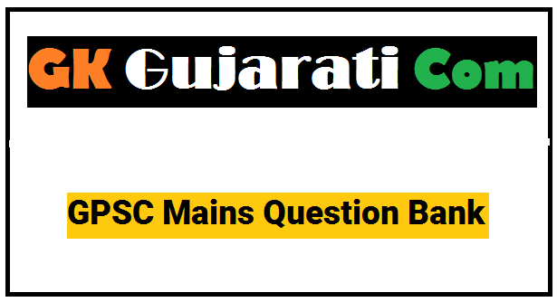 GPSC Mains Question Bank