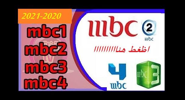 وظائف مجموعة قنوات إم بي سي في الامارات اقدم اون لاين