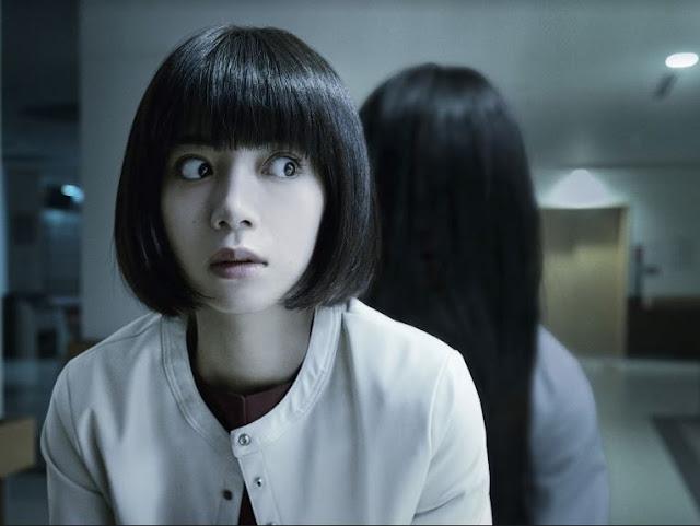 Sadako Image