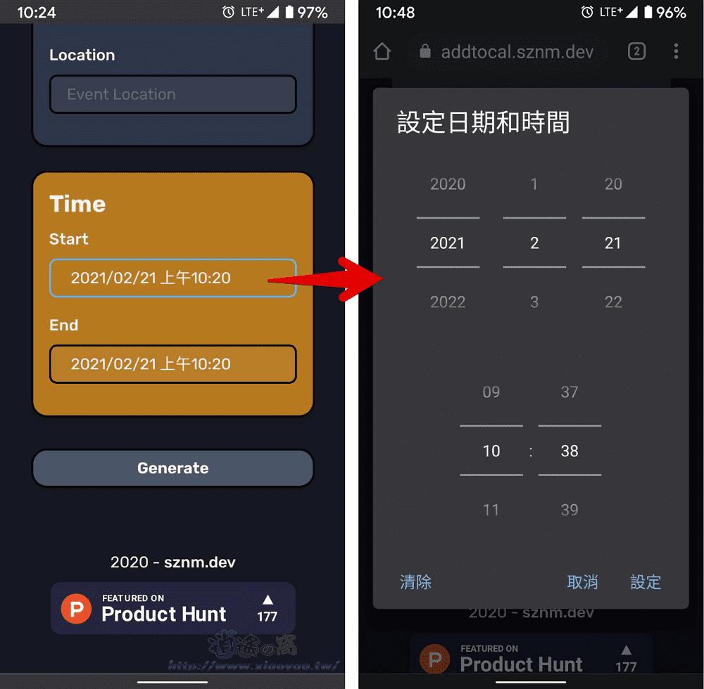 Add to Calendar Generator 產生活動資訊連結可儲存到 Google 日曆