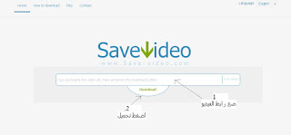 افضل 5 طرق لتحميل الفيديو من اليوتيوب