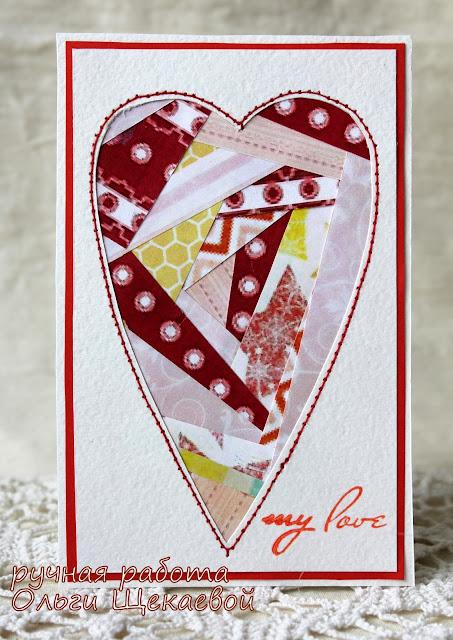 открытка с седречком