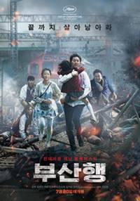 Train to Busan film terbaik korea selatan