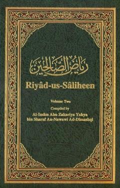 Riyad us Saliheen (Urdu)
