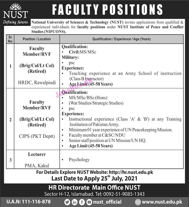 National University of Science and Technology Job Advertisement 2021