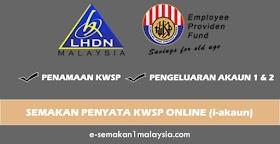 Semakan Baki dan Pengeluaran Penyata Akaun KWSP Online (i-Akaun)