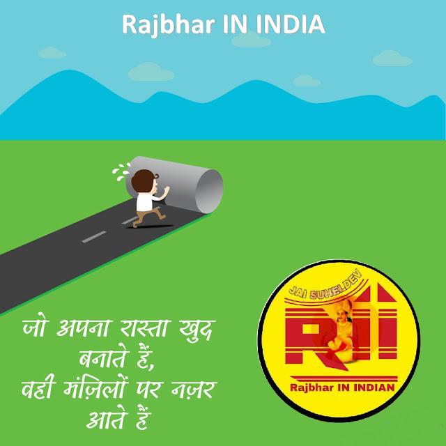 %2523MotivationalQuetos14 15 Best motivational quotes in hindi || Rajbhar IN INDIA || 2020