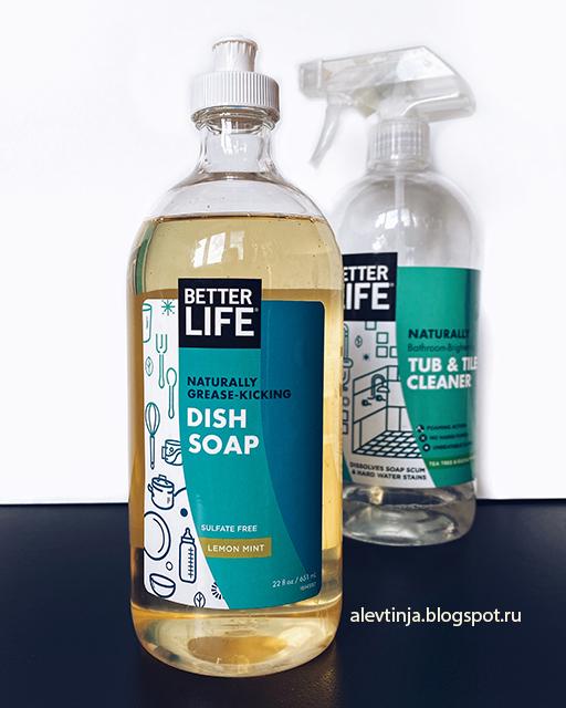 средство для мытья посуды с айхерб
