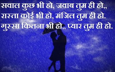 love status quotes,