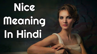 Nice meaning in hindi
