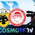 ΑΕΚ - Ολυμπιακός: Tα κανάλια που θα δείξουν τον τελικό Κυπέλλου!