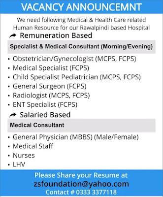 Job Opportunities at Rawalpindi Based Hospital
