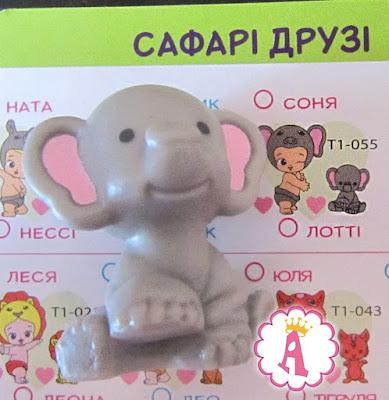 Игрушечный слоник Twozies