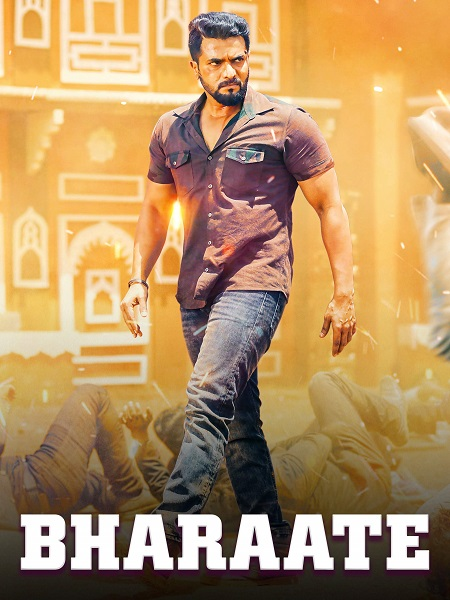 Bharaate (2019) Hindi 720p HEVC HDRip x265 AAC DD 2.0 – 700 MB
