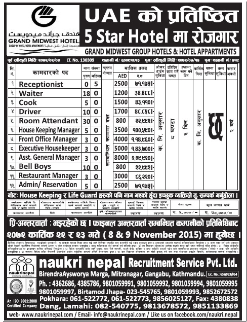 Jobs in UAE for Nepali, 5 Star Hotel Jobs, Salary Up to Rs 2,29,920