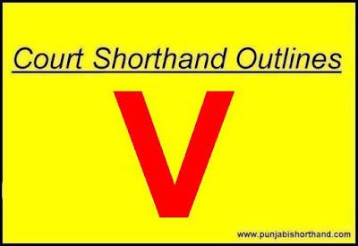 Court Shorthand Outlines V Alphabet