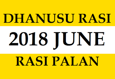 Dhanu Rashifal 2018