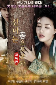 The Fairy Cries – Director's Cut Full Korea Adult 18+ Movie Online