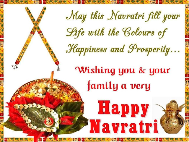 Happy Navratri Wallpapers 3