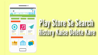 Play Store Se Search History Kaise Delete Kare