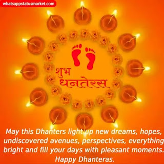 Happy dhanteras quotes images